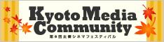 Kyoto Media Community
