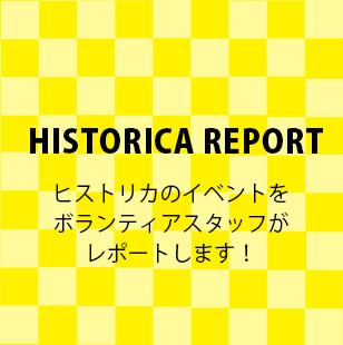 HISTORICA REPORT