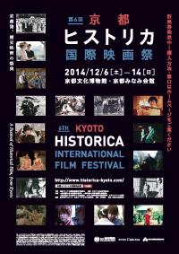 HISTORICA2014