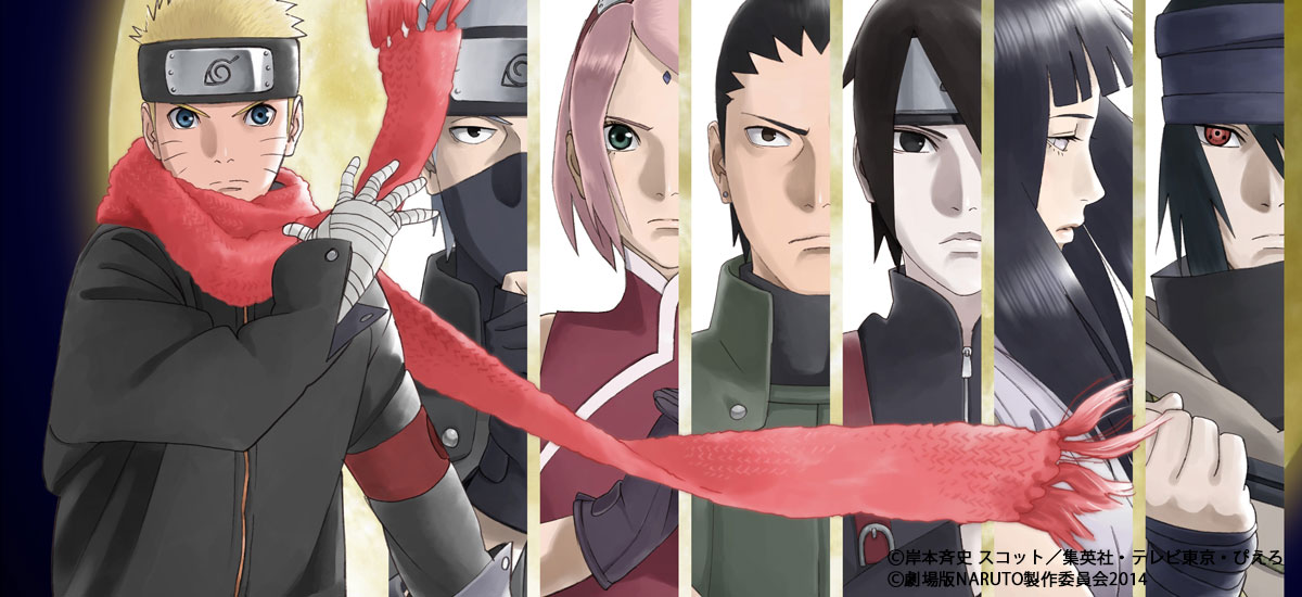 THE LAST -NARUTO THE MOVIE